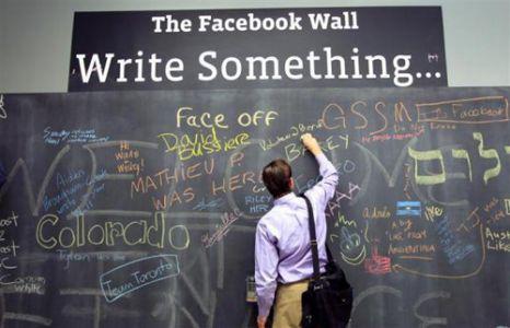 Facebook muro de entrada
